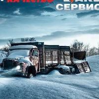 Εгор Κрасильников