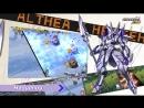 New_Pilot_-_Althea.mp4