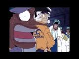 (196-210)Часть 1 Ван Пис/ One Piece