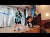 Зоя Викторовна и Александр Журавский на сцене.