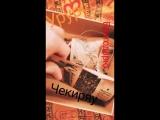 dimabonchinche_27143306_1783752528593733_7798583881611587025_n.mp4