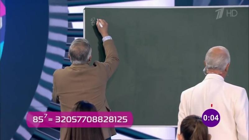 Владимир Кондряков. Математический уникум. Я могу! Фрагмент выпуска от 06.11.201 (1)