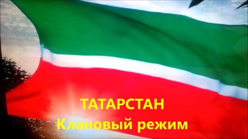 КРИМИНАЛЬНАЯ РОССИЯ. ТАТАРСТАН. Клановый режим. Телохранитель