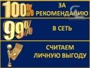 Полюбите себя на 100% Презентация CL от 12 05 2018 Лариса Баженова