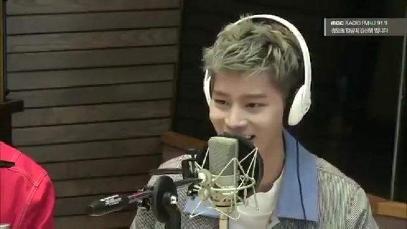 Taeil imitating Jong MBC FM4U Jung Oh's Hope Song Radio