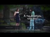 При знакомстве с девушкой