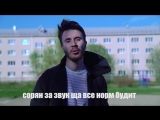 Kash МОЙ ГЛАВНЫЙ ХЕЙТЕР...
