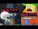Tokyo Ghoul Opening 1 vs Opening 2 (Epic win)