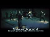 Insomnium - Mortal Share (Русские субтитры)