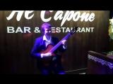 8.03.2018 г. (четверг) Мы начинаем нашу праздничную программу в ресторане Аль Капоне играет испанская гитара, гитарист Дмитрий Белов