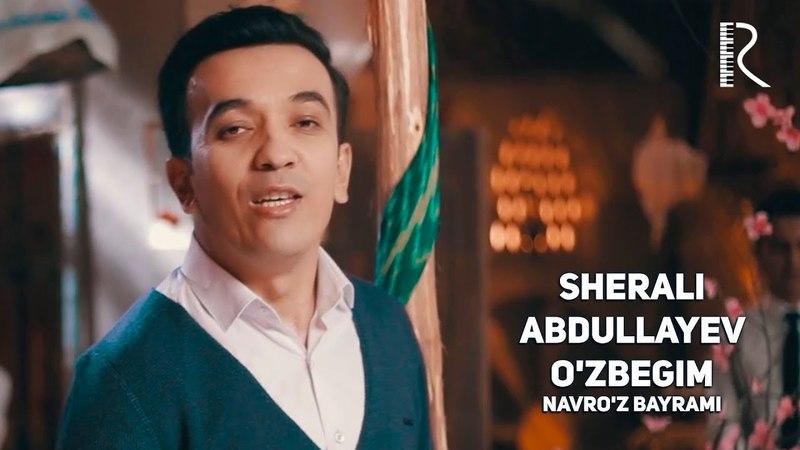 Navro'z bayrami - Sherali Abdullayev - O'zbegim | Шерали Абдуллаев - Узбегим