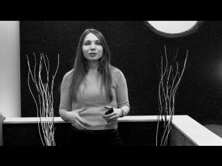 Инесса Митрозор. Серия интервью со студентами первого большого шрифтового курса 20162017.