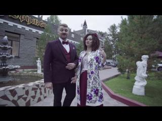 Ведущие Старопольский Дмитрий и Екатерина_АртХит72