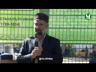 Газимухаммад про имамов и устазов!!