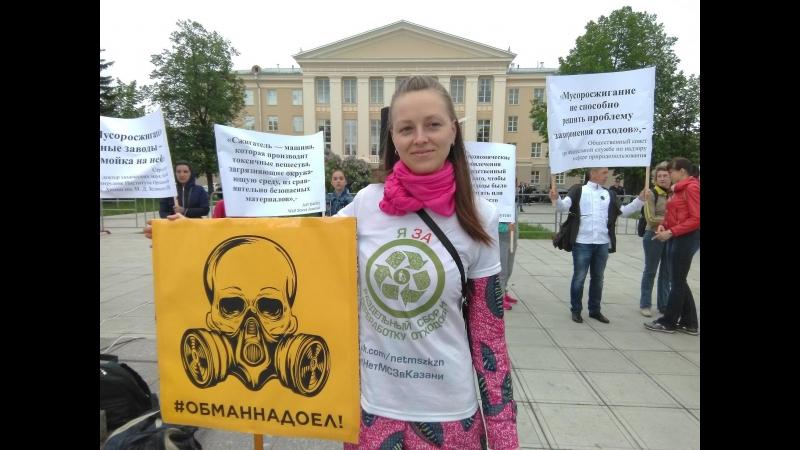 Апофеоз реновации в Татарстане борьба против МСЗ в Казани и Подмосковье