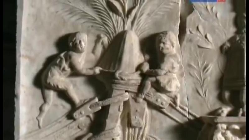Блеск и слава Древнего Рима. Серия 1. Колизей - политическая арена императоров