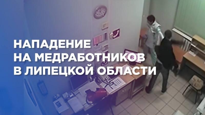 Следственный комитет опубликовал видео избиения врачей