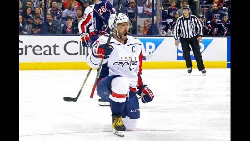 НХЛ 2017 2018 Плей офф Раунд I Матч 6 Вашингтон Кэпиталз Коламбус Блю Джекетс 6 3 23 04 2018
