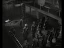 1935 - Гибель сенсации