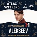 Никита Алексеев фото #47