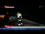 В Коми в серьезную аварию попал туристический автобус, следовавший в Пермь