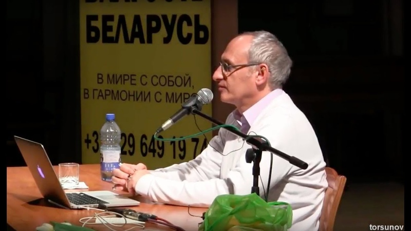 Торсунов О.Г. В какой вере нужно оставаться и что такое отношения с Богом
