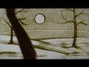 Песчоное шоу на 8 марта от театра песка БРИМ.mp4