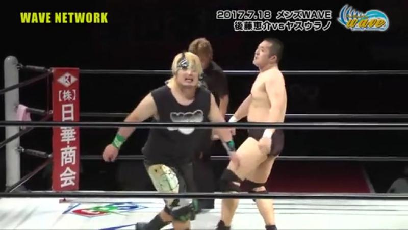 Keisuke Goto vs. Yasu Urano (WAVE - Weekday WAVE Vol. 109)
