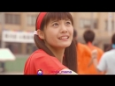 Момент из японский дорамы Озорной поцелуй: Старшая школа