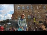 Италия . Флоренция