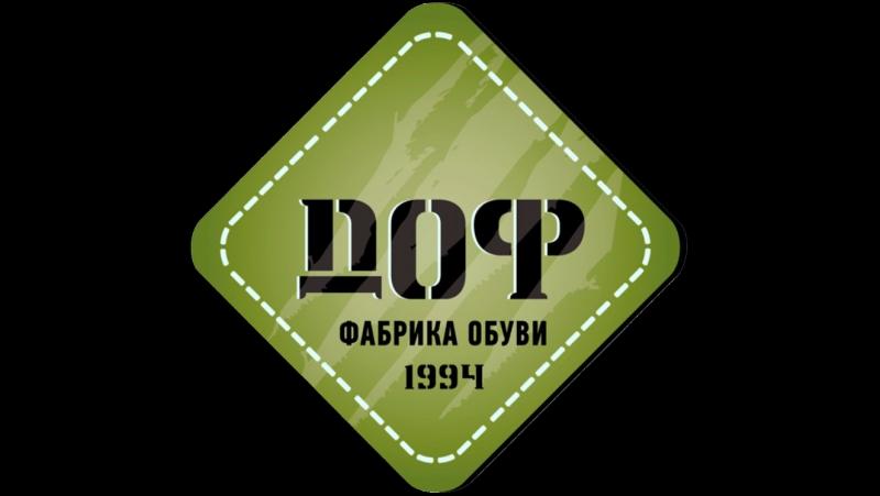 Берцы от ДОФ
