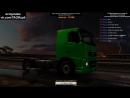 Euro Truck Simulator 2 (НЕ мп) (Общение голосом)