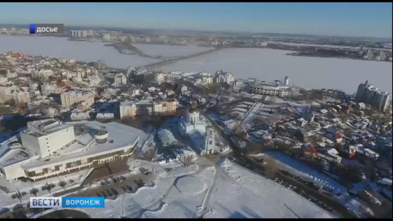Где в Воронеже жить хорошо В сети появился рейтинг районов.