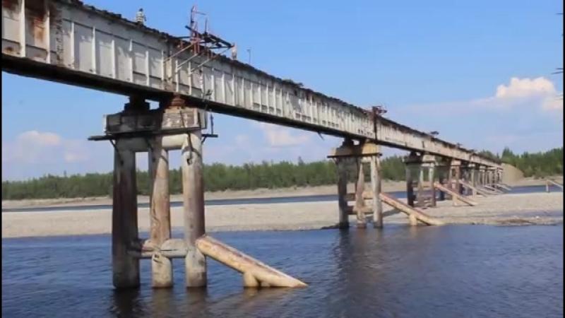 Мост не для слабаков.mp4