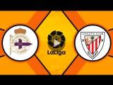 Депортиво 2:2 Атлетик | Испанская Ла Лига 2017/18 | 13-й тур | ОБЗОР