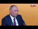 Большая пресс-конференция Владимира Путина ( 14.12.2017 )