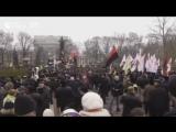 Акция протеста против Порошенко в Киеве