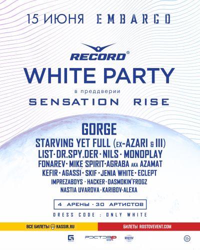 Афиша Ростов-на-Дону 15/06 - Record White Party Pre-Party Sensation