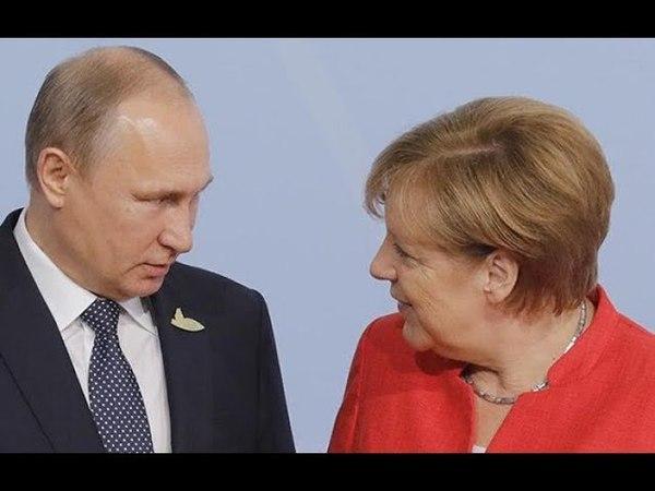 ✔ «Меркель сдает Путину Германию»: в Европе больше не верят лукавому Трампу «с честными глазами»