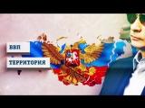 Путин - вся правда о лидере