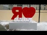 Снегопад 8 июня в Салехарде