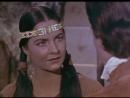 Капитан Джон Смит и Покахонтас (1953)