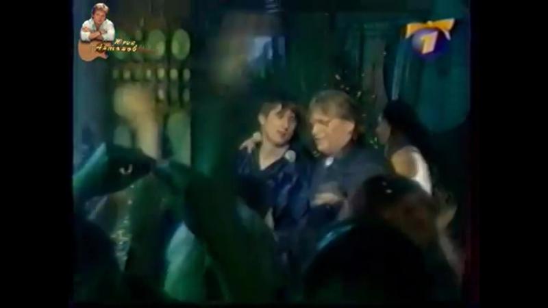 Юрий Антонов Михей и Джуманджи - ДОРОГА К МОРЮ (2000)