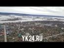 Для ликвидации заторов на реке Амге в Якутии произведут дополнительные взрывы