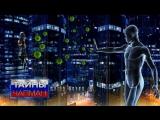 Тайны Чапман - Болезнь для каждого (23.01.2018) HD