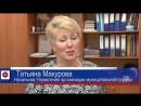 Комментарий Татьяны Макуровой по открытию голосования в рамках проекта Комфортная городская среда
