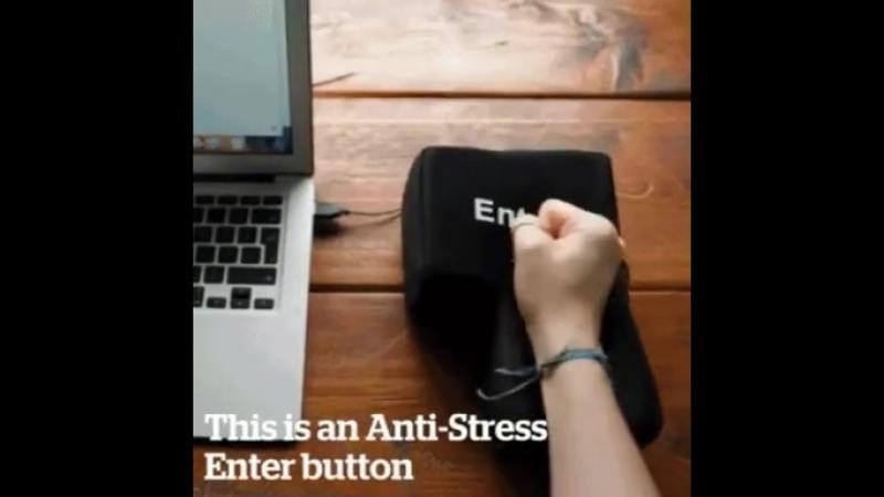 Enter button