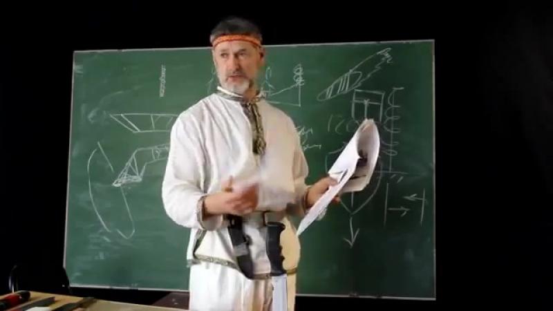 Чулкин В.И. Всё о ножах. Традиции и обряды. Часть 2