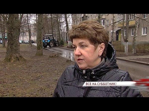 Заволжский управдом сделал «генеральную уборку» дворов на проспекте Авиаторов