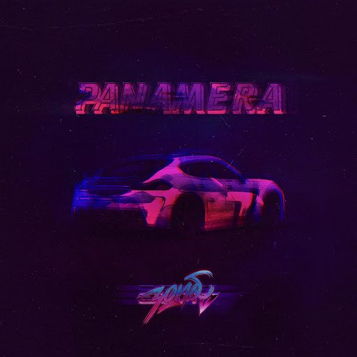 Зомб альбом Panamera